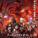 Godzilla City on the Edge of Battle pôster