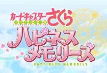 sakura card captors happiness memories