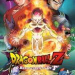dragon ball z renascimeno de freeza poster