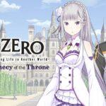 rezero the prophecy of the throne