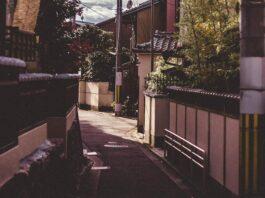 Japão e a misteriosa música das 17 horas