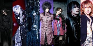 bandas visual kei 2020