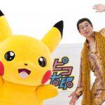 Pikotaro-Pikachu-Pika-to-Piko