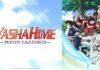 Yashahime