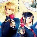 Kaguya-sama Love is War Live-action