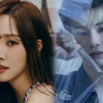 Yuju e Kang Daniel