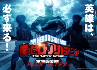My Hero Academia stage play