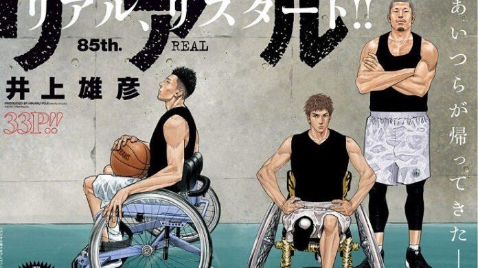 Real Manga