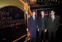 2021 seoul international drama awards