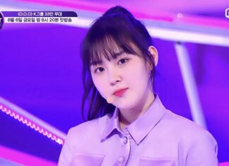 Kim Chae Hyun